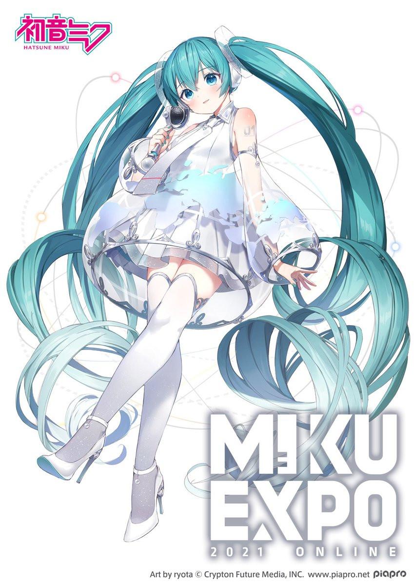 Hatsune Miku Expo 2021 Online je odprl Kickstarter kampanjo
